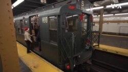 В нью-йоркской подземке на ретро-поезде