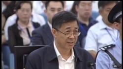 2013-08-25 美國之音視頻新聞: 薄熙來案審訊休庭 星期一繼續