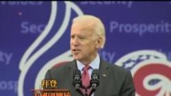 拜登:不承認中國防空識別區不容忍核武的北韓