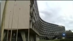 Сполучені Штати залишають ЮНЕСКО. Відео