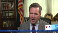 قانونگذار امریکایی: طالبان هیچ علاقه یی به صلح نشان نداده اند