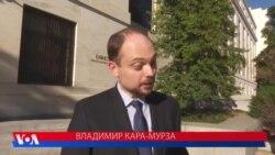 Оппозиционер Владимир Кара-Мурза: «Не дождутся!»