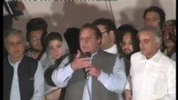 謝里夫將第三次出任巴基斯坦總理