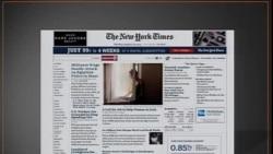 美国五大报头条新闻(2013年8月19日)