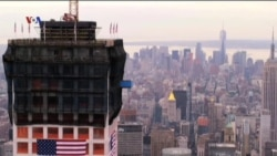 Pagar Gedung Super Tinggi di Kota New York