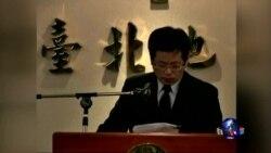 海峡论谈:马英九该不该特赦陈水扁?