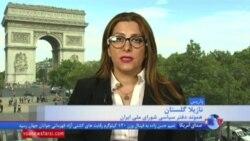 چرا شورای ملی ایران از کنگره خواستار حمایت از انتخابات آزاد ایران شد؛ گفتگو با نازیلا گلستان