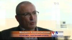 Ходорковський у США: Росія переживала і гірших за Путіна