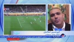 پرسپولیس به مرحله بعد جام حذفی ایران صعود کرد