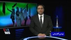 شطرنج | میزگردی درباره چالشها و محدودیتهای جنبش زنان در ایران