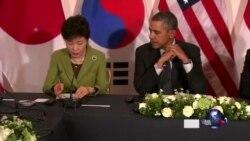 奥巴马促成美日韩三边峰会