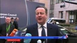 بریتانیا برای ادامه حضور در اتحادیه اروپا همه پرسی برگزار می کند