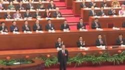 人大开幕,政府誓言打击腐败