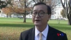 柬埔寨反對黨領袖呼籲國際社會斷絕與洪森關係