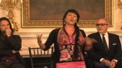 Música Latina en la Casa Blanca