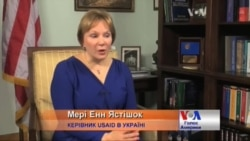 Керівник USAID в Україні: ми допомогаємо постраждалим на Донбасі