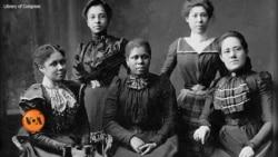 امریکی خواتین کی ووٹ کے حق کے لیے جدوجہد