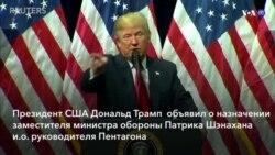 Новости США за минуту - 23 декабря 2018