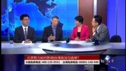 VOA卫视(2014年7月8日 第二小时节目)