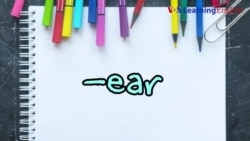 How to Pronounce: Review of /ər/ sound