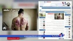 گزارش شهرام بهرامی درباره بیانیه سازمان آموزش بینالملل درباره وضعیت محمد حبیبی