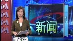 VOA卫视 (2013年9月13日 第一小时节目)