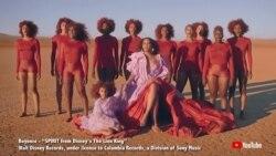 """Passadeira Vermelha #25: Agente 007 pela primeira vez negra e mulher, Premiere de """"Rei Leão"""", Rappers etíopes em Israel, R Kelly preso"""