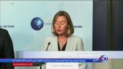 پرزیدنت ترامپ فردا تصمیم خود را درباره آینده توافق هستهای ایران، اعلام میکند
