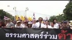 2013-11-07 美國之音視頻新聞: 泰國抗議政府計劃頒佈特赦法