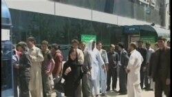 自殺炸彈手襲擊北約阿富汗軍營