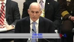 国土安全部部长为总统旅行禁令辩护