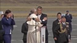 Pope South America Visit