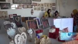 کارگاه دختران بامیانی؛ ایجاد شغل و خلقت آثار هنری