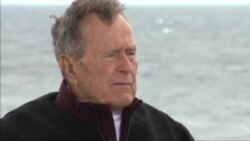Bush Hospitalized