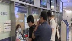 南韓MERS死亡人數上升到29人