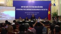 Ngoại trưởng VN sẽ sang Mỹ thảo luận về vấn đề giàn khoan HD-981