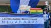 """""""Viéndolo desde Nicaragua asusta"""": opositores reaccionan a despidos de magistrados en El Salvador"""