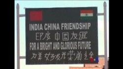 2017-08-28 美國之音視頻新聞: 印中同意從邊界爭議地區撤軍 (粵語)