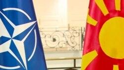 Првпат на иста маса: Северна Македонија ќе учествува на самит на НАТО