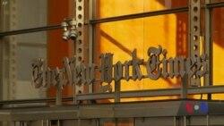 """Турецькі медіа оприлюднили аудіо, яке є """"записом вбивства"""" дописувача Washington Post Джамала Хашогі. Відео"""