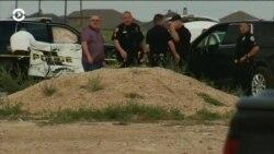 Трамп похвалил полицию Техаса за действия во время массовой стрельбы
