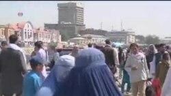 د افغاني ښځو اندیښنې