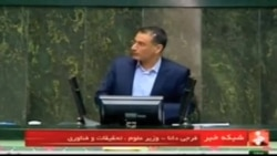 دانش آشتیانی، گزینه جدید وزارت علوم
