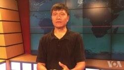 VOA专访周锋锁 第一部分