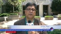 نخستین جلسه دادگاه ایرانی متهم به جاسوسی در آمریگا برگزار شد