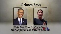 美中期选举: 民主党人为何疏远奥巴马