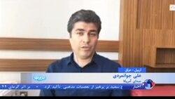 استفاده مشترک شیعیان تحت حمایت ایران و ارتش آمریکا از پایگاه نظامی عراق