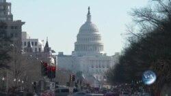Присягу склали новообрані законодавці: що відбувається у Конгресі США? Відео