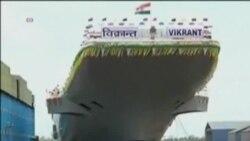 印度国产航空母舰下水