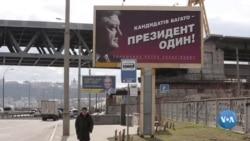 Xalqaro hayot: Ukraina prezident saylovi arafasida